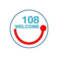 Www.108welcome.com โทร 080-0779072 แฟกซ์ 02-4266395