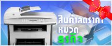 Discount เครื่องมือวัดและอุปกรณ์ , ธุรกิจ & อุตสาหกรรม , สินค้า,